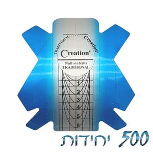 """גליל תבניות בנייה בצבע כחול 500 יחידות Creation"""" - Traditional"""""""