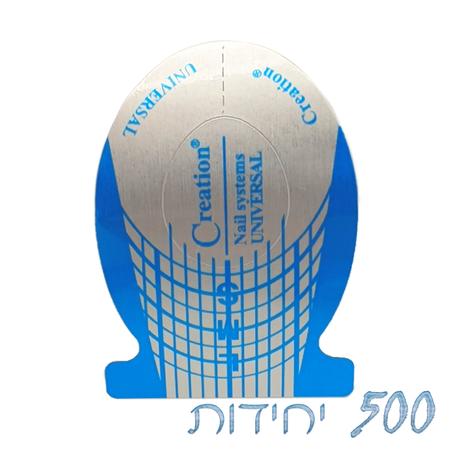 """גליל תבניות בנייה בצבע כחול 500 יחידות Creation"""" - Universal"""""""
