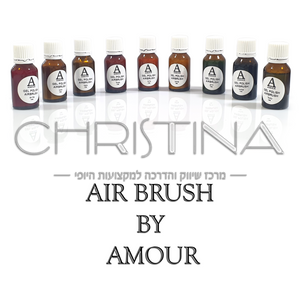 ג'ל פוליש Amour - AirBrush