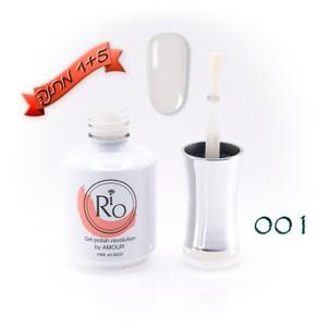 לק ג'ל ריו - Rio Gel polish number - 001