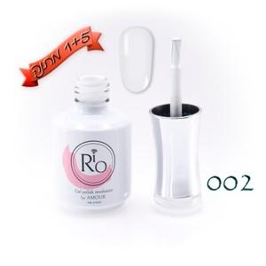 לק ג'ל ריו - Rio Gel polish number - 002