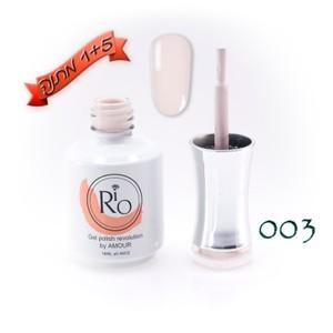 לק ג'ל ריו - Rio Gel polish number - 003