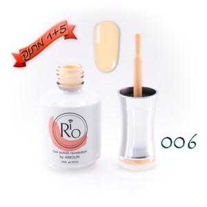 לק ג'ל ריו - Rio Gel polish number - 006