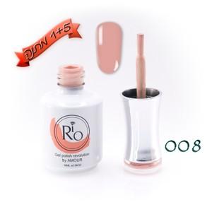 לק ג'ל ריו - Rio Gel polish number - 008