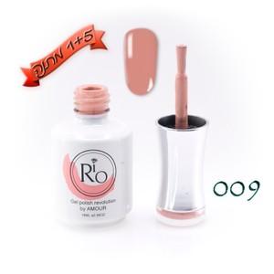 לק ג'ל ריו - Rio Gel polish number - 009