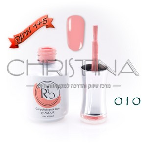 לק ג'ל ריו - Rio Gel polish number - 010