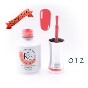 לק ג'ל ריו - Rio Gel polish number - 012