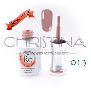 לק ג'ל ריו - Rio Gel polish number - 013