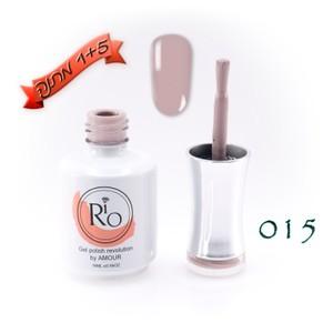 לק ג'ל ריו - Rio Gel polish number - 015