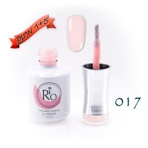 לק ג'ל ריו - Rio Gel polish number - 017