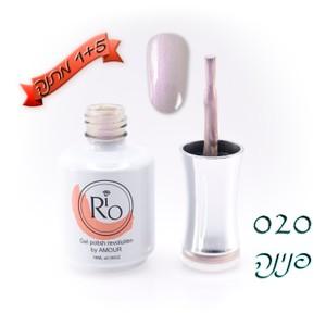 לק ג'ל ריו - Rio Gel polish number - 020