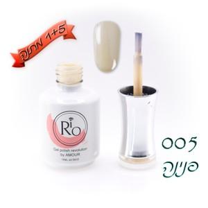 לק ג'ל ריו - Rio Gel polish number - 005