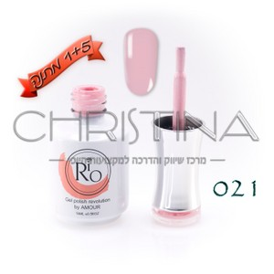 לק ג'ל ריו - Rio Gel polish number - 021