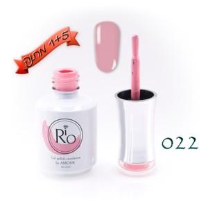 לק ג'ל ריו - Rio Gel polish number - 022