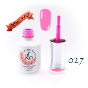 לק ג'ל ריו - Rio Gel polish number - 027