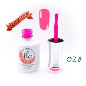 לק ג'ל ריו - Rio Gel polish number - 028