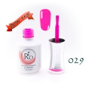 לק ג'ל ריו - Rio Gel polish number - 029