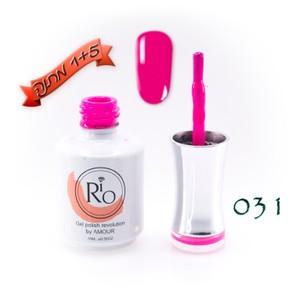 לק ג'ל ריו - Rio Gel polish number - 031