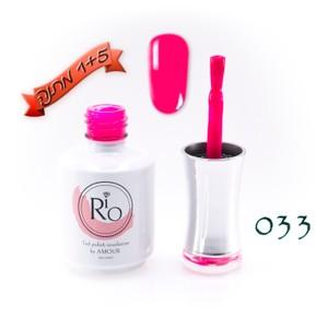 לק ג'ל ריו - Rio Gel polish number - 033