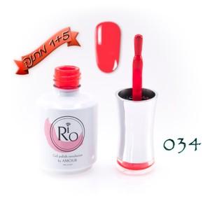 לק ג'ל ריו - Rio Gel polish number - 034