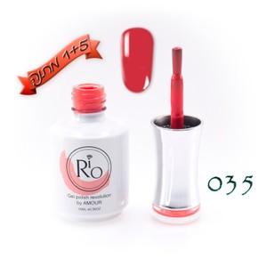 לק ג'ל ריו - Rio Gel polish number - 035
