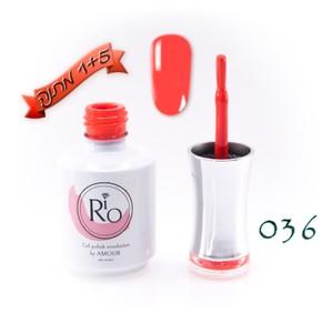 לק ג'ל ריו - Rio Gel polish number - 036