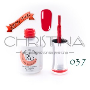 לק ג'ל ריו - Rio Gel polish number - 037