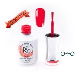 לק ג'ל ריו - Rio Gel polish number - 040