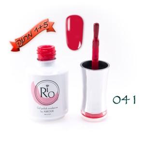לק ג'ל ריו - Rio Gel polish number - 041