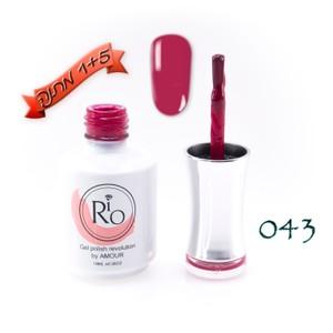 לק ג'ל ריו - Rio Gel polish number - 043