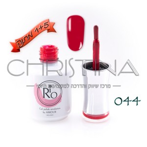 לק ג'ל ריו - Rio Gel polish number - 044