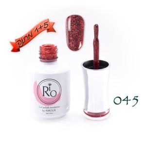 לק ג'ל ריו - Rio Gel polish number - 045
