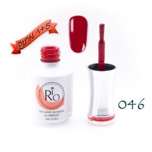 לק ג'ל ריו - Rio Gel polish number - 046