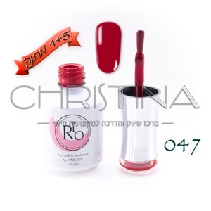 לק ג'ל ריו - Rio Gel polish number - 047