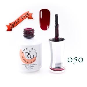 לק ג'ל ריו - Rio Gel polish number - 050