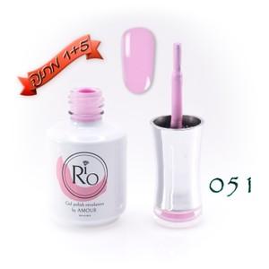 לק ג'ל ריו - Rio Gel polish number - 051