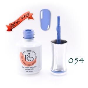 לק ג'ל ריו - Rio Gel polish number - 054
