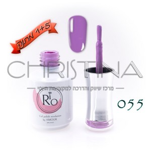 לק ג'ל ריו - Rio Gel polish number - 055