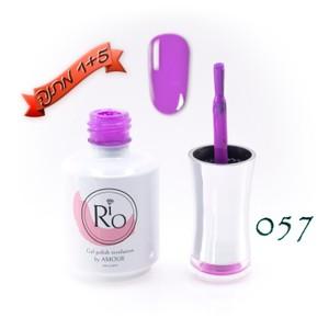 לק ג'ל ריו - Rio Gel polish number - 057