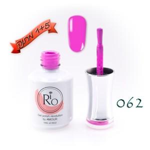 לק ג'ל ריו - Rio Gel polish number - 062