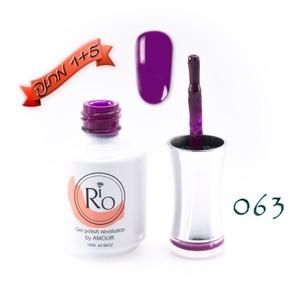 לק ג'ל ריו - Rio Gel polish number - 063