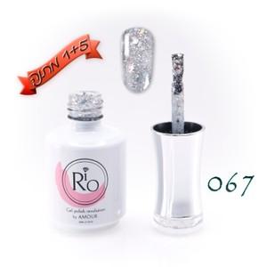 לק ג'ל ריו - Rio Gel polish number - 067