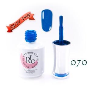 לק ג'ל ריו - Rio Gel polish number - 070