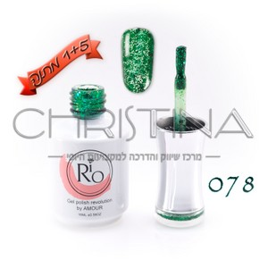 לק ג'ל ריו - Rio Gel polish number - 078