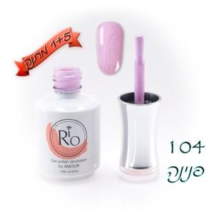 לק ג'ל ריו - Rio Gel polish number - 104