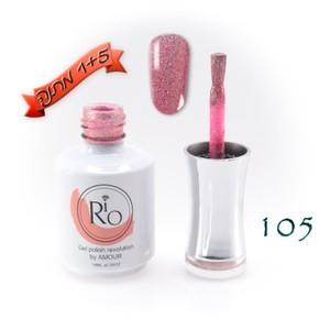 לק ג'ל ריו - Rio Gel polish number - 105