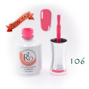 לק ג'ל ריו - Rio Gel polish number - 106