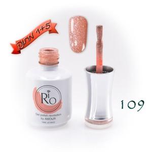לק ג'ל ריו - Rio Gel polish number - 109