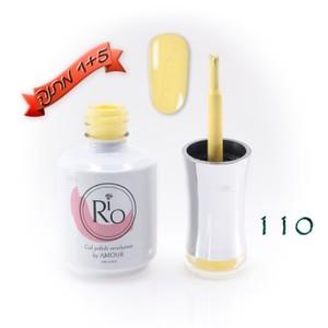 לק ג'ל ריו - Rio Gel polish number - 110