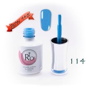 לק ג'ל ריו - Rio Gel polish number - 114